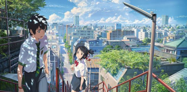 yourname-5